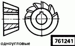 Код классификатора ЕСКД 761241