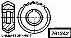 Код классификатора ЕСКД 761242
