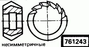 Код классификатора ЕСКД 761243