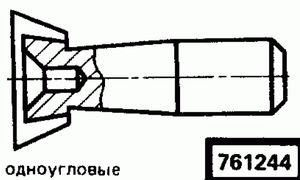 Код классификатора ЕСКД 761244