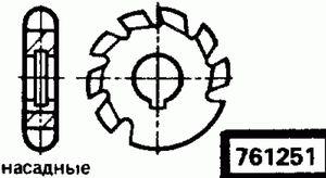 Код классификатора ЕСКД 761251