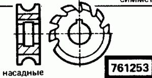 Код классификатора ЕСКД 761253