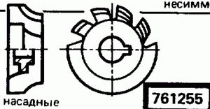 Код классификатора ЕСКД 761255