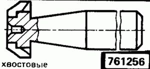 Код классификатора ЕСКД 761256
