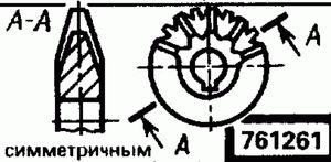 Код классификатора ЕСКД 761261
