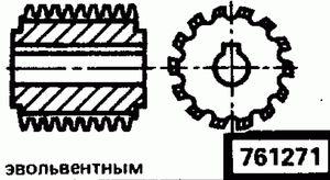 Код классификатора ЕСКД 761271