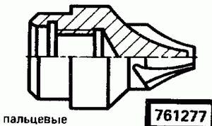Код классификатора ЕСКД 761277