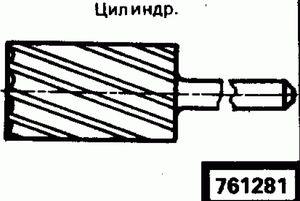 Код классификатора ЕСКД 761281