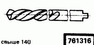 Код классификатора ЕСКД 761316
