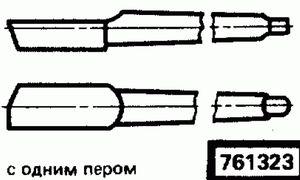 Код классификатора ЕСКД 761323