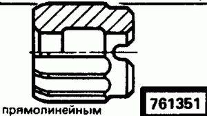 Код классификатора ЕСКД 761351