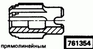 Код классификатора ЕСКД 761354
