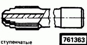 Код классификатора ЕСКД 761363