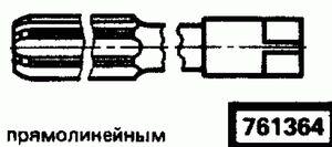 Код классификатора ЕСКД 761364