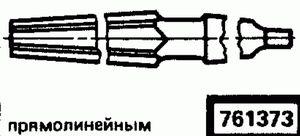 Код классификатора ЕСКД 761373
