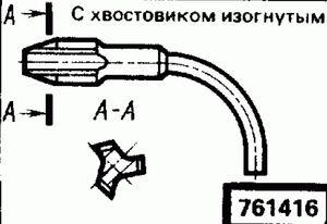 Код классификатора ЕСКД 761416
