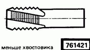 Код классификатора ЕСКД 761421