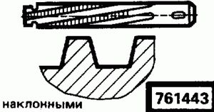 Код классификатора ЕСКД 761443