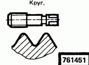 Код классификатора ЕСКД 761451