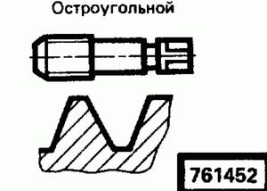 Код классификатора ЕСКД 761452