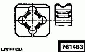 Код классификатора ЕСКД 761463