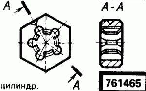 Код классификатора ЕСКД 761465