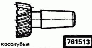 Код классификатора ЕСКД 761513