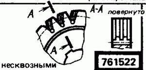 Код классификатора ЕСКД 761522