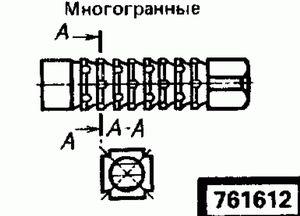 Код классификатора ЕСКД 761612