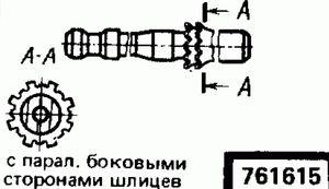 Код классификатора ЕСКД 761615