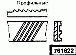 Код классификатора ЕСКД 761622