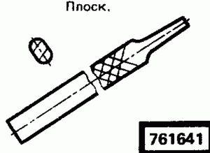 Код классификатора ЕСКД 761641