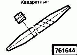 Код классификатора ЕСКД 761644