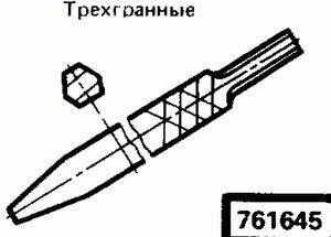 Код классификатора ЕСКД 761645