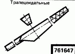 Код классификатора ЕСКД 761647