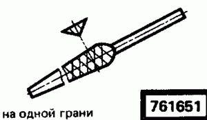 Код классификатора ЕСКД 761651