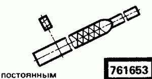 Код классификатора ЕСКД 761653