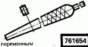 Код классификатора ЕСКД 761654