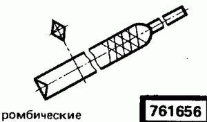 Код классификатора ЕСКД 761656