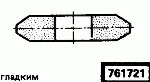 Код классификатора ЕСКД 761721