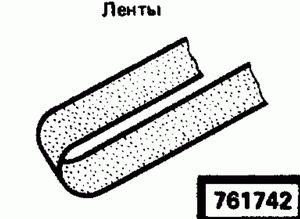 Код классификатора ЕСКД 761742