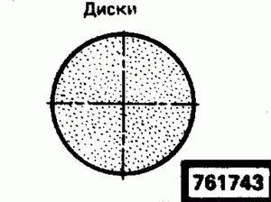 ��� �������������� ���� 761743