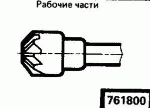 Код классификатора ЕСКД 7618