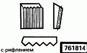 Код классификатора ЕСКД 761814