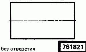 Код классификатора ЕСКД 761821