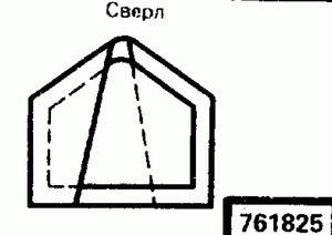 Код классификатора ЕСКД 761825