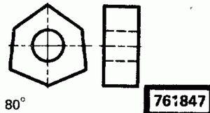 Код классификатора ЕСКД 761847