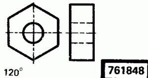Код классификатора ЕСКД 761848