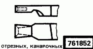 Код классификатора ЕСКД 761852