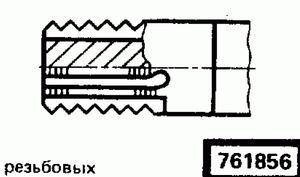 Код классификатора ЕСКД 761856